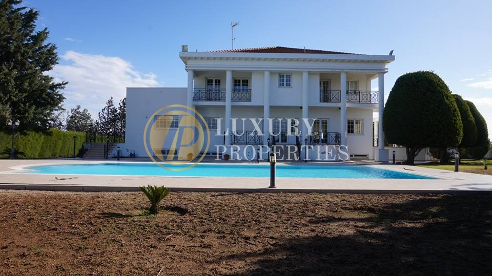 Luxury 4 Bedroom Villa In Strovolos